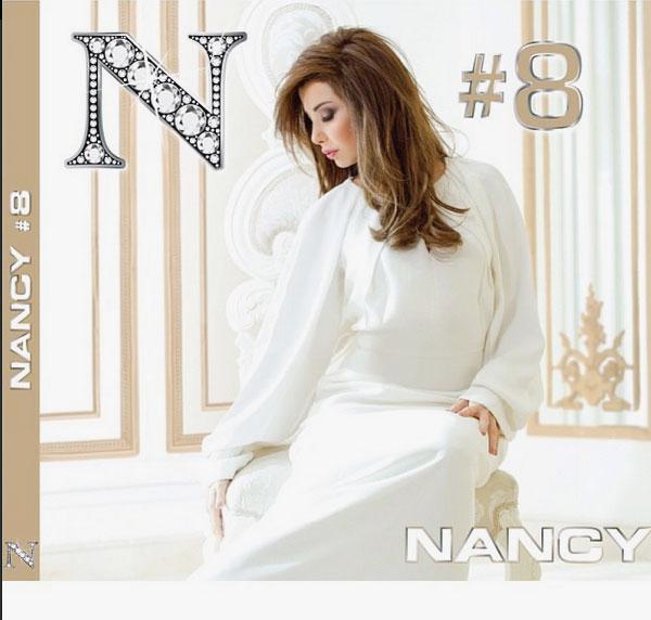 ��� ����� ����� ����� ���� - N8 , ��� ����� ����� ��8 - ����� ���� 2014 , NANcy N8