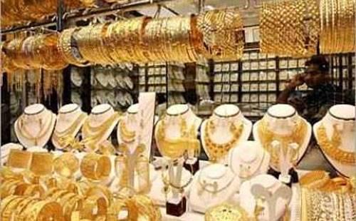 ����� ����� �� ��� ����� ������ 7/2/2014 Gold price