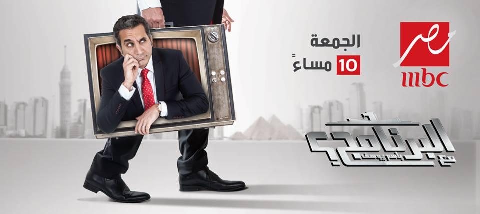 تردد قناة ام بي سي مصر التي تذيع برنامج باسم يوسف 2014 , تردد قناة mbc مصر 2014