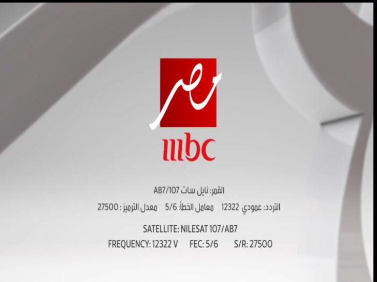 ���� ���� MBC masr ���� ���� 2014 , ���� ���� �� �� �� ��� ��� ���� ��� 2014