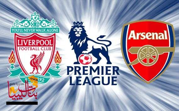 ������� �������� ������� ������� �������� �������� ����� ����� 8-2-2014 ,Liverpool v Arsenal