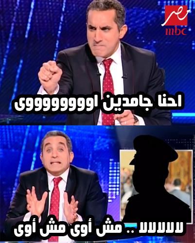 ��� ����� ��� ���� ������ �������� ��� ���� mbc ��� - ���� ����