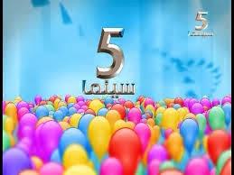 ���� ���� 5 ����� ��� ������ ��� ������ 2014 , ���� ���� 5 Cinema Tv