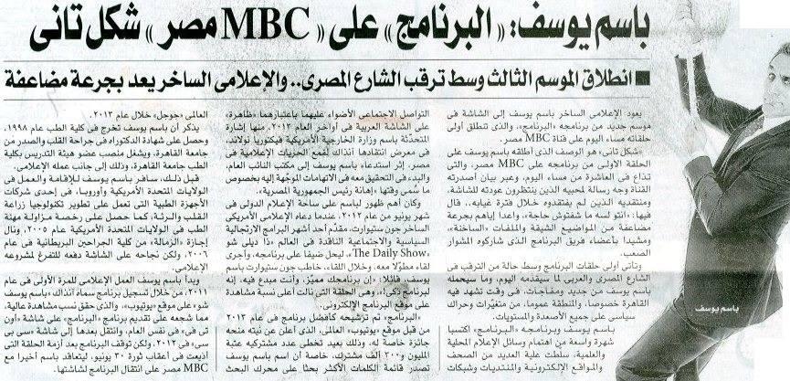 ������ ���� ���� ����� �� ������ ������ �� ������ �������� ����� ���� ��� mbc ���