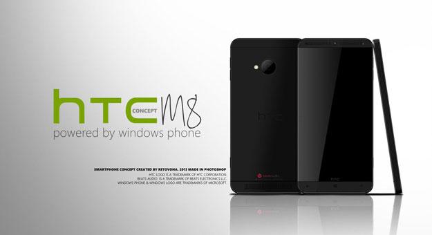 ������� ���� HTC M8 mini