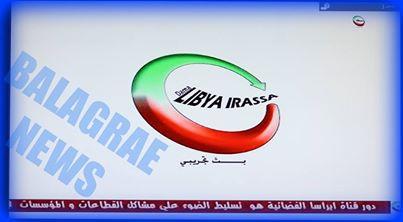 ���� ���� ����� ������ libya IRASSA ��� ��� ������ ��� ����� 10/2/2014