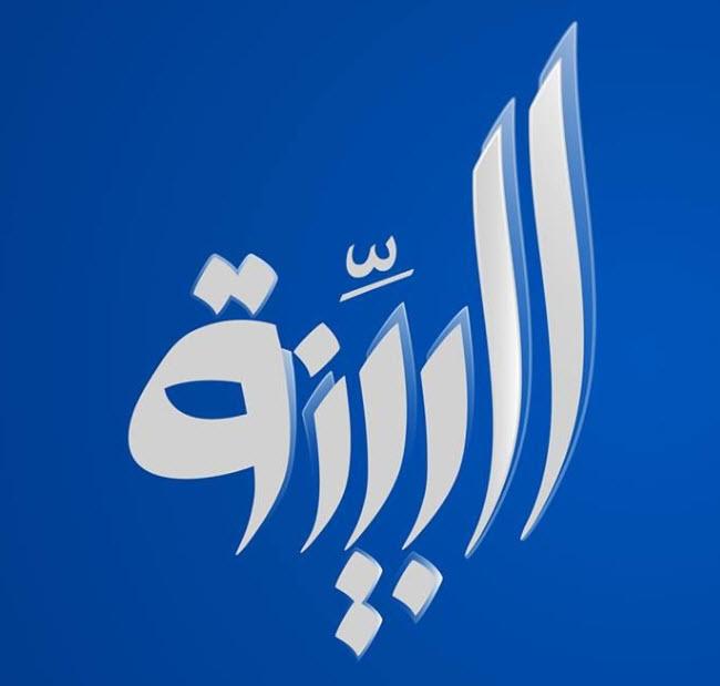 ���� ���� ������ Al Bayena ��� ��� ������ ��� ����� 10/2/2014