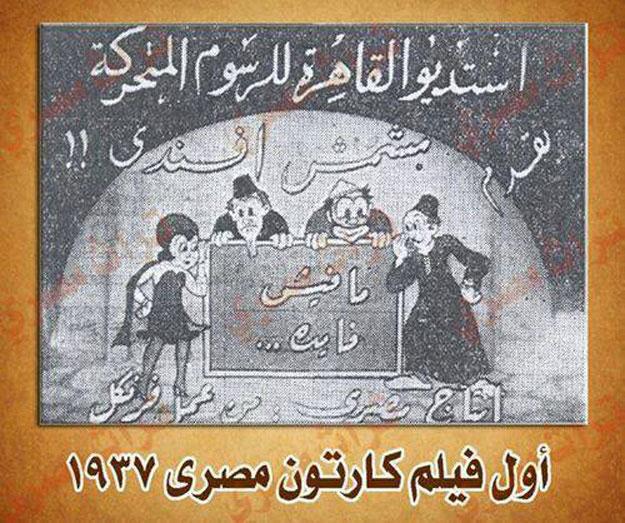 ��� ������� �������� ���� ����� � ��� ���� ����� ��� ����� ���� ��� 1937
