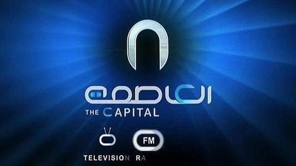صور اقتحام قناة العاصمة الليبية , اسباب اقتحام قناة العاصمة 12-2-2014