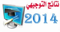����� �������� 2014 ������� �� ������ 2014 , ����� �������� �������� 2014