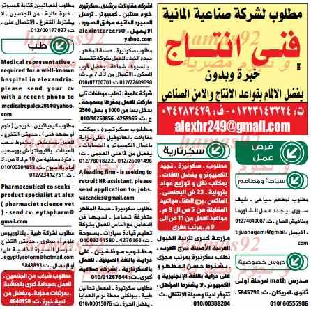 تحميل اغانى دينية mp3 وائل جسار