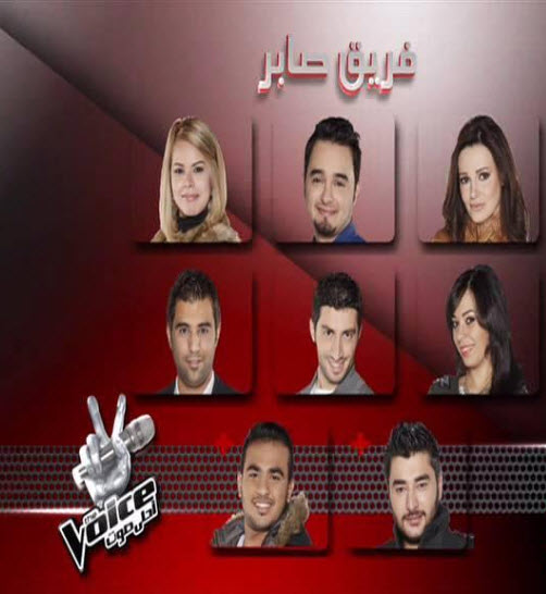 ����� ���� ���� ���� ������� �� ����� ������ �������� - ������ �� ���� - The Voice 2014
