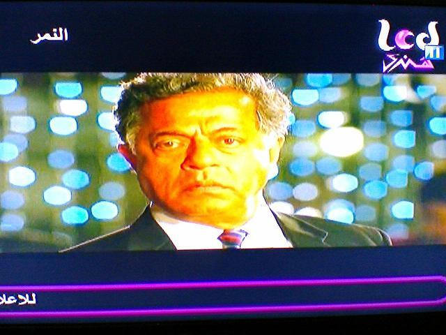 ���� ���� LCD Hindi ��� ������ ��� ����� ����� 16-2-2014