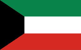 مطوية عن عيد الوطني الكويتي 2014 , صور مطويات عن اليوم الوطني في الكويت 2014