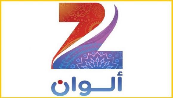 ���� ���� �� ����� zee Alwan ��� ������ ��� ����� �������� 18-2-2014