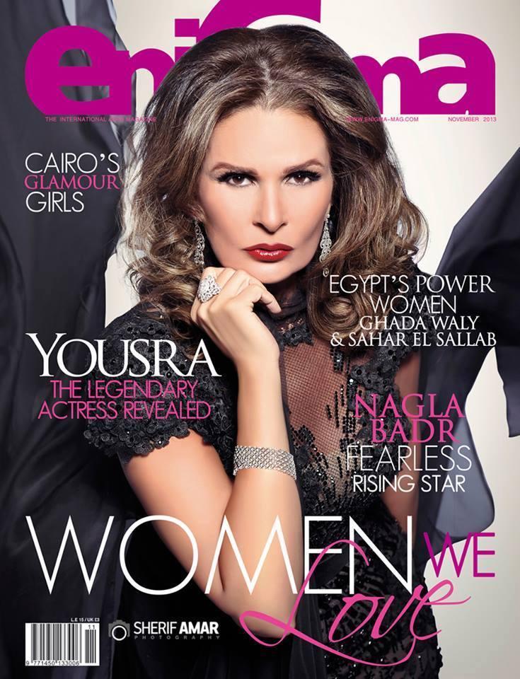 ��� ���� �� ���� ���� ����� ��� 2014 �� ��� ������� ���� 2015 Yousra