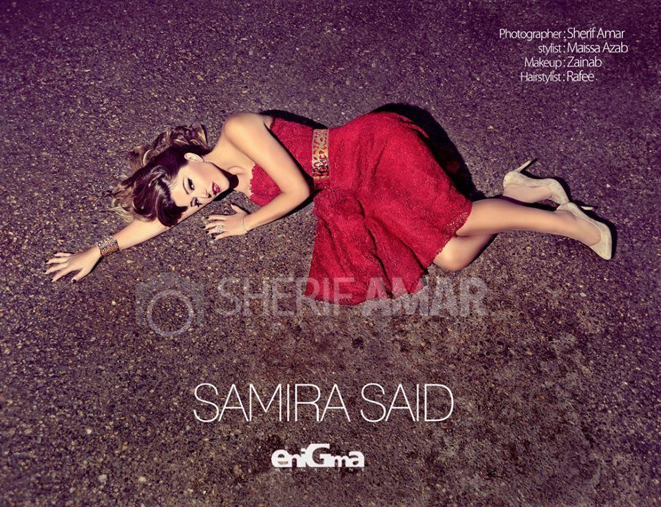 ��� ����� ���� �� ���� ���� ����� ��� 2014 �� ��� ������� ����� ���� 2015 Sameera Sa'eed