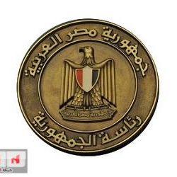 الموعد النهائى لأجراء الانتخابات الرئاسية فى مصر 2014