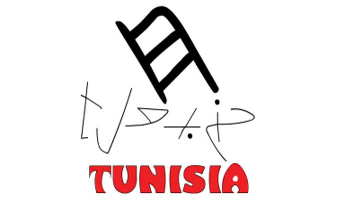 تردد قناة حنبعل التونسية Hannibal علي نايل سات 2014