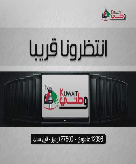 ������ ���� : ���� � ����� TV ���� ��� Eutelsat 7 West A @ 7� West