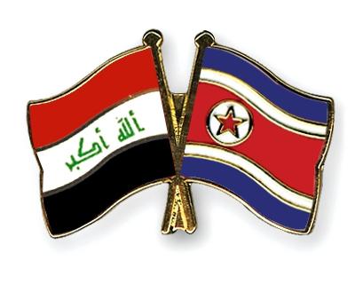 ���� ������ ������ ������ ������ �������� ����� ������ 21-2-2014 iraq Vs north korea