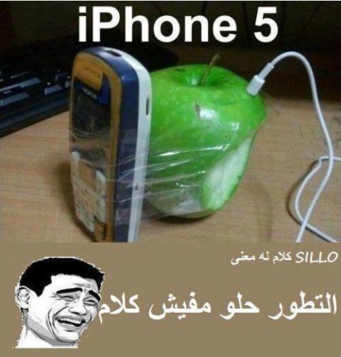 صور مكتوب عليها كلام يموت من الضحك 2014 , صور مصرية مكتوب عليها كلام مضحك 2014