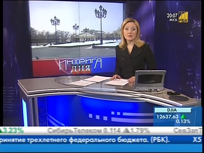 ������ ���� : ���� ����� AzerSpace 1 / Africasat-1A @ 46� East ����� ���� ����� (�����)