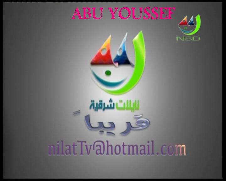 ���� ���� ������ ����� ��� ������ ��� ����� 21-2-2014 Nilat Sharqya