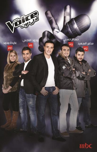 ������ � ����� ������ �� ���� - The Voice ������ 1 �� ������ �������� ����� ����� 22-2-2014 �����
