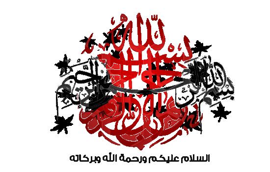 ���� �����  Badr-4/5/6 @ 26� East  ���� CBC Abu Dhabi ���� ����� (�����)
