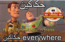 ��� ������ ����� ����� ��� 2014 , ��� ����� ����� ���� �������� ����� ����� ��� 2015 Comments for Facebook