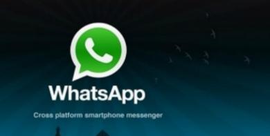 ����� , ����� ����� ������ �� ��������� 2014 Download Whatsapp