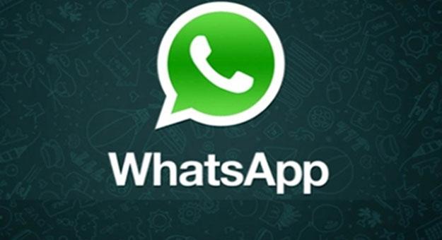 ���� ��� ���� 6 ������� ����� ������ �������� Whatsapp