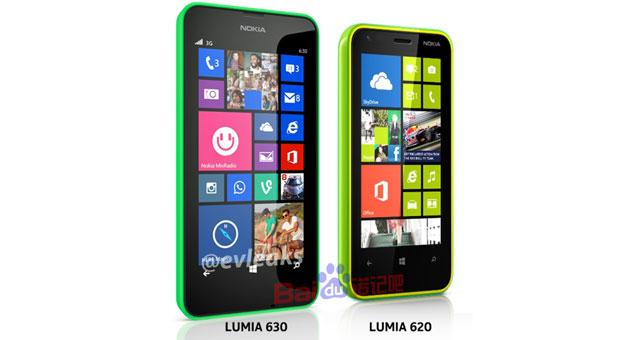 ��� �������� ���� ����� Lumia 630 ����� ������ ���