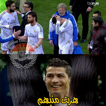 مضحكة مباراة ريال مدريد وأتلتيكو