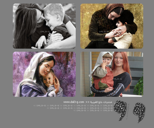 ������ �� ��� ����� ���� ���� 2014 , ��� ������ ����� ���� ���� ������� 2014 , iphone Wallpapers for mother day