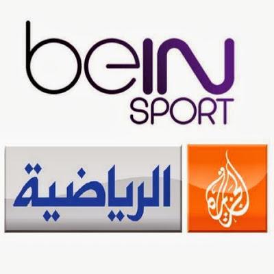 ����� �� ����� �������� ���� �� �� ����� Bein Sport ��� ������ 2014
