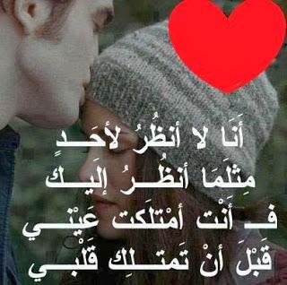 كلام رومانسي للحبيب وأجمل الرسائل وأحلى معاني الحب