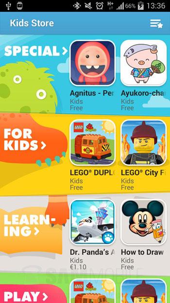 ����� ���� ������� ��� ����� ������� ������ S5 - ���� Kids Store