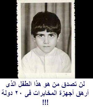 ما القدس إلا عروس للأخ المجاهد حمزة اسامة بن لادن 227320_dreambox-sat.com