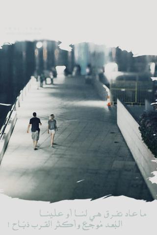 خلفيات حزن للايباد انيقه 2014 , صور خلفيات جميله للايباد 2015 , صور خلفيات حزينة للايباد 2015
