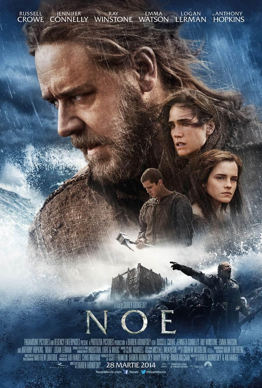 ������� ���� Noah 2014