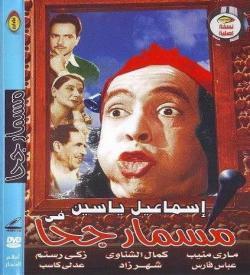 تعرف على أشهر الافلام السينمائية الممنوعة في مصر 2014