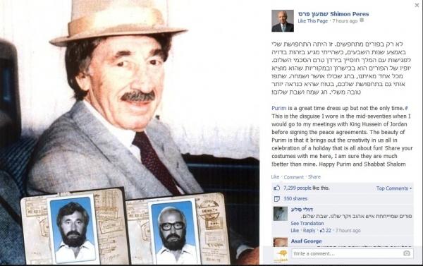 بيريز يعترف - كنت اقابل الملك حسين متنكرا