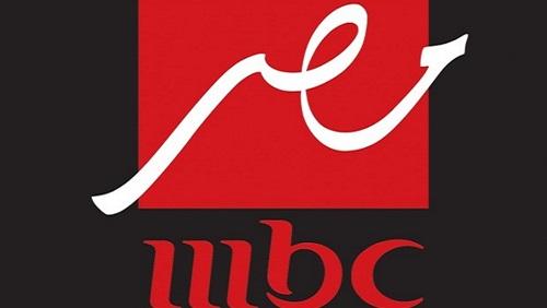 Mbc ��� ����� ���������� ����� ��������� �� ������� 2014