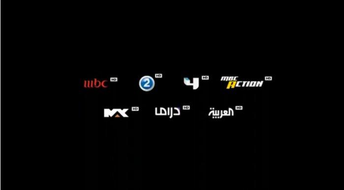 الان قنوات ام بي سي mbc hd مفتوحة على النايل سات 2014
