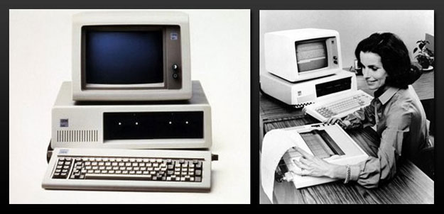 ��� ��� ������� �� ������ ���� �� ��� 1981 �� ���� ibm