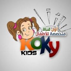 ���� ���� iKIDS ������ ��� ������ ��� - ������ ����� 20/3/2014 , ikids channel