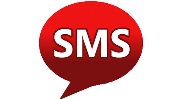 ����� ����� ����� sms �������� �����