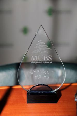 ��� ���� �� ��� �� ����� mubs